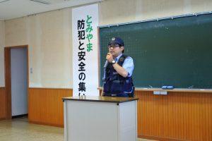 富山交番 髙市巡査長