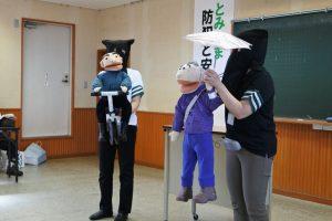 シルバー・セーフティ・サポーターの人形劇