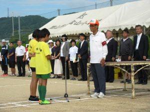 選手宣誓をする福吉・川東チーム