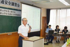 開会のあいさつをする富山学区交通安全対策協議会岡本会長