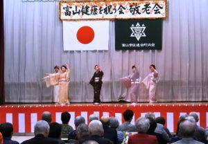 日本舞踊(若美会)