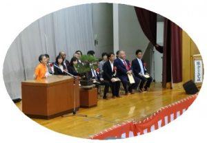 加藤副会長の開会のことば