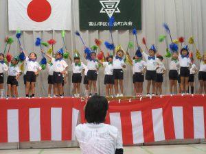 富山幼稚園児のお遊戯