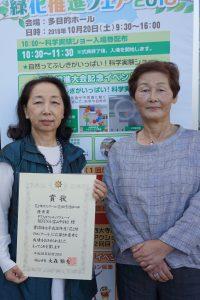 PTAボランティアグループ KIZUNA(富山中学校)の皆さま