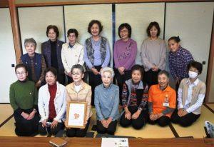 富山学区婦人会「あいサポーター」の皆さん