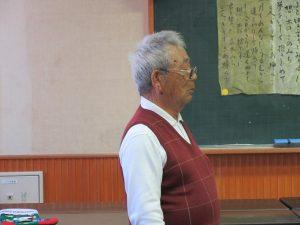閉会のあいさつをする藤田会長