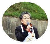 加藤富山学区婦人会長