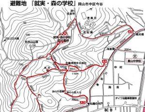 『就実・森の学校』位置図