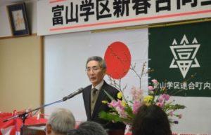 平井連合町内会副会長の閉会挨拶