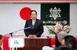 小橋連合町内会長の挨拶