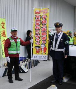 岡山中央警察署巴田警部補(右)と岡本交対協会長