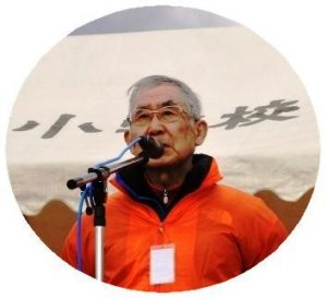 三澤実行副委員長の閉会の挨拶