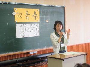 岡山市の認知症施策について話す加藤佳恵さん