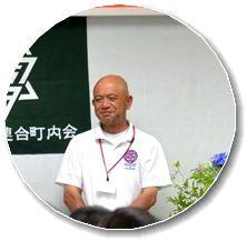 高嶋富山中学校教頭