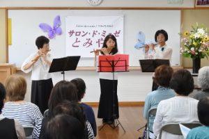 小西さん・実盛さん・赤木さんの篠笛演奏