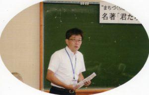 開会のあいさつをする渋谷館長