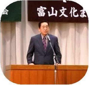 小橋富山学区連合町内会長の開会挨拶