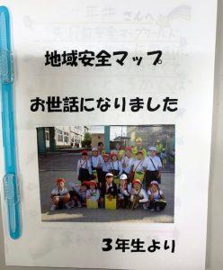 正指導員に子どもたちからお礼の綴が届きました。