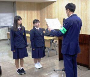 表彰を受ける戸川さん(右)樫本さん(左)
