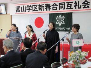 富山アカペラ「TPO」ウエルカムソング