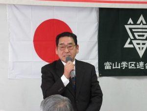 小橋会長の挨拶