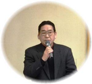 小橋富山地区社会福祉協議会会長