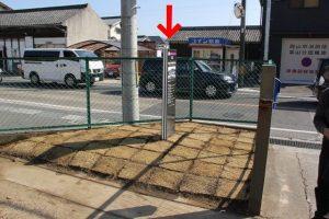 富山小学校建学之地記念碑