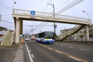 福泊歩道橋