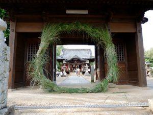石髙神社の茅の輪