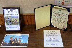 世界かんがい施設遺産の認定書
