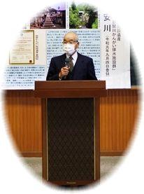 實村富山の自然を楽しむ会会長
