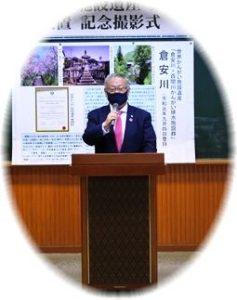 浦上市議会議長の来賓代表挨拶
