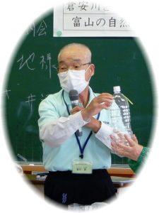 富山の自然を楽しむ会の實村代表