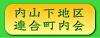 image_banner_160x60_uchisange