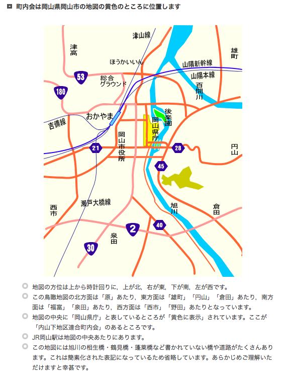 内山下地区は地図中央の黄色の場所です