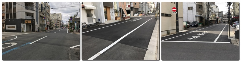 内山下地区 市道舗装工事