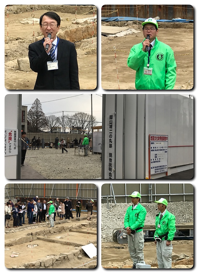 岡山県庁で警察本部庁舎整備事業に伴う埋蔵文化財発掘調査の現地説明会