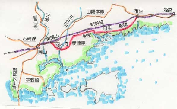 https://townweb.e-okayamacity.jp/maetsuchida/index/saidaijiekito-mae/akousenkaitsuu/saidaiji-eki/akousen1.jpg